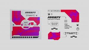 Vinyle Techno